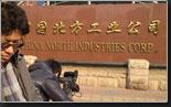 北方工业公司宣传片拍摄花絮宣传片拍摄制作现场花絮