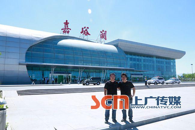 中国航天万源国际拍摄花絮之酒泉风电场总装厂宣传片拍摄制作现场花絮