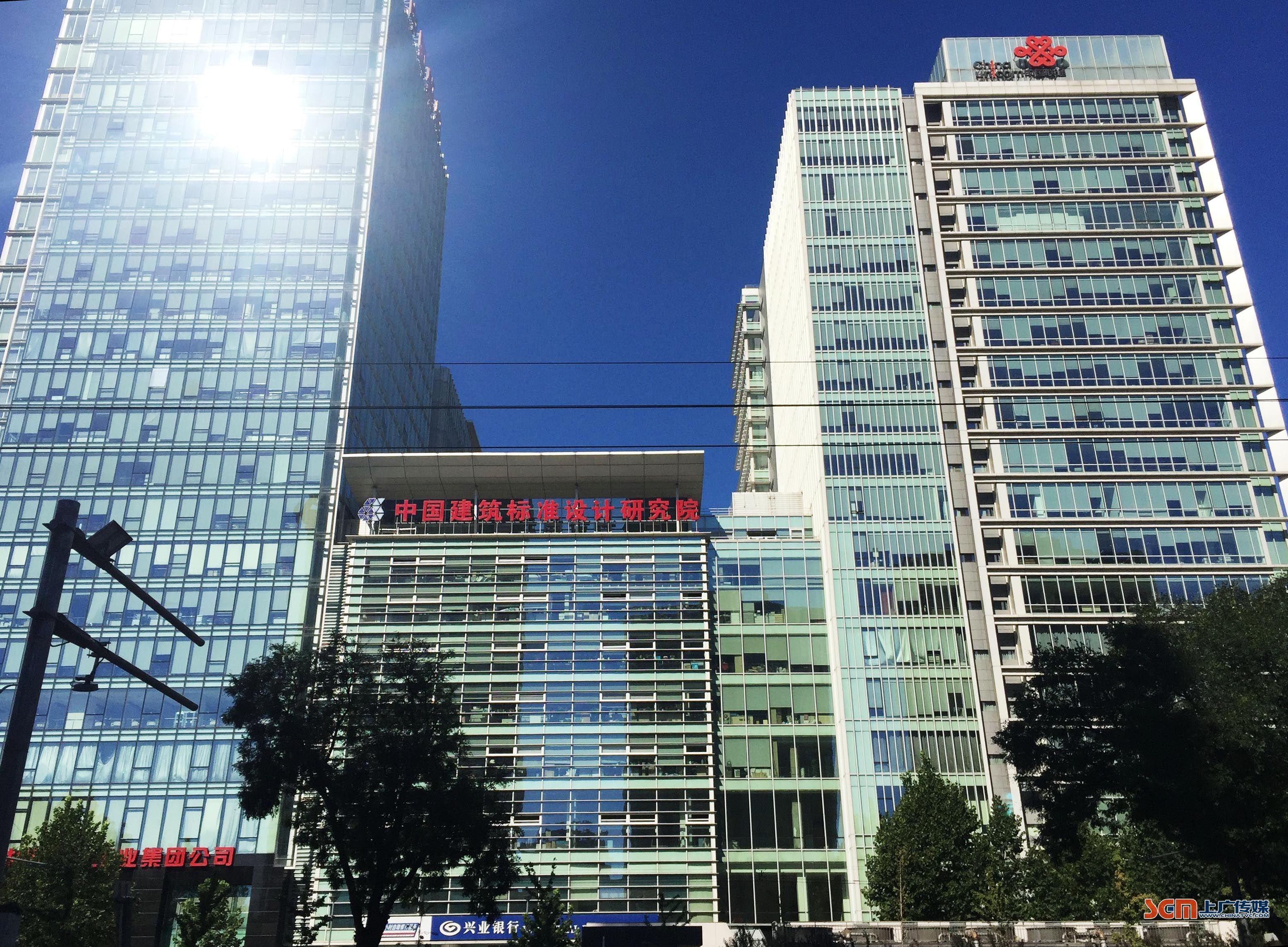 中国建筑标准院拍摄花絮宣传片拍摄制作现场花絮