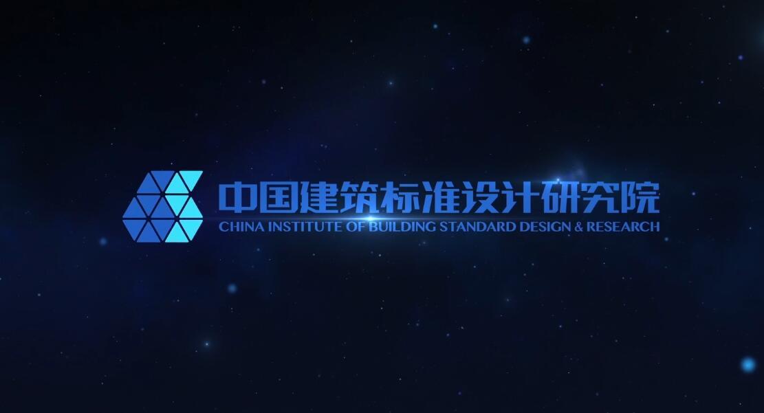 中国标准院宣传片