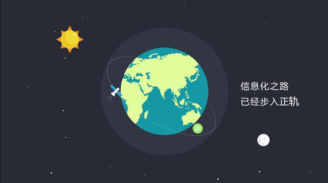 亿赛通企业宣传片