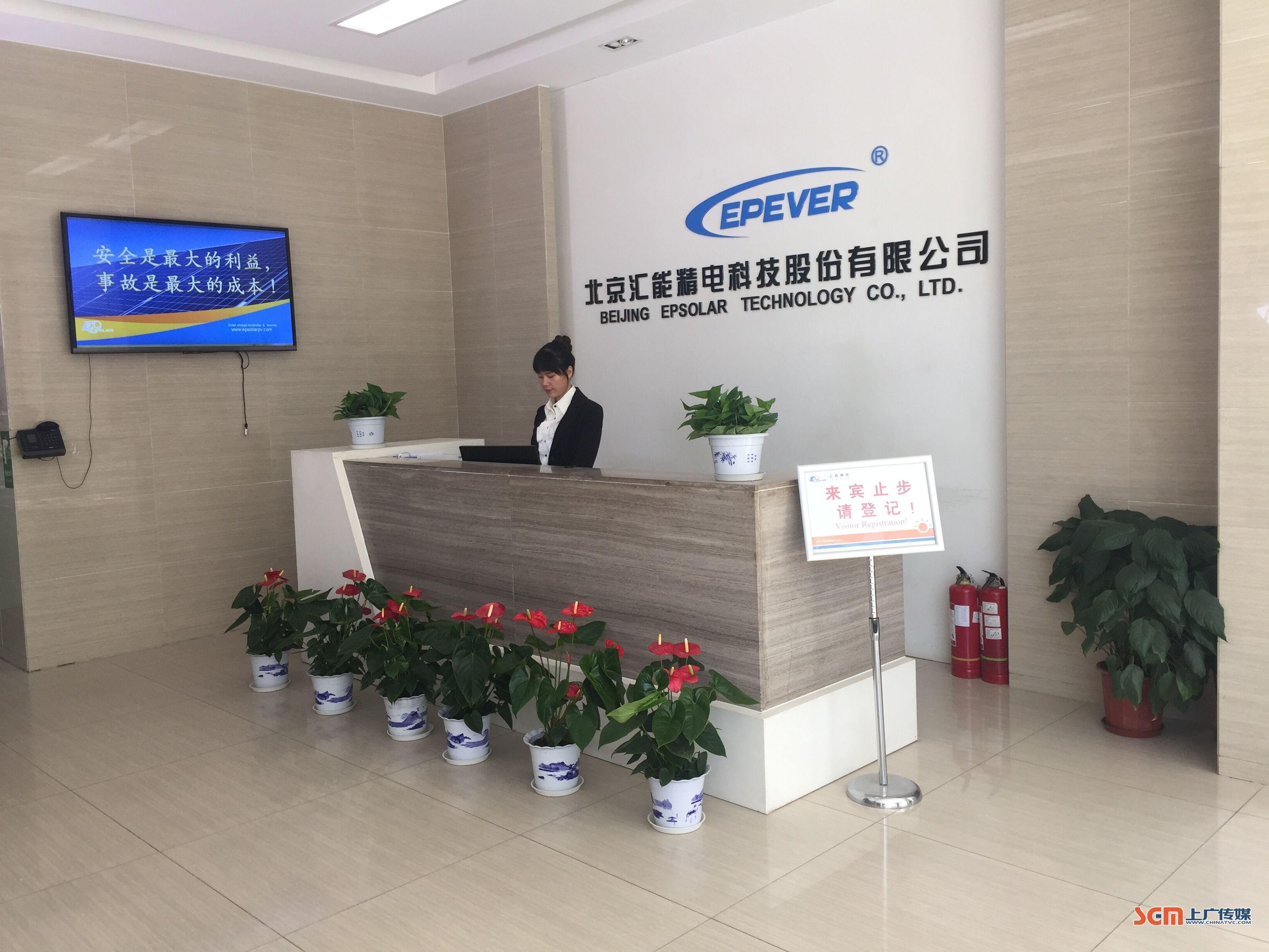 北京汇能精电科技股份有限公司拍摄花絮宣传片拍摄制作现场花絮